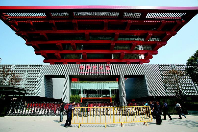 中华艺术宫推九大展览 为观众提供视觉盛宴