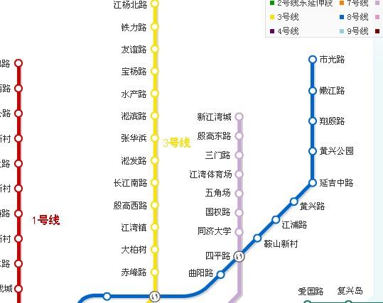 3号线停运四站初八将恢复运营