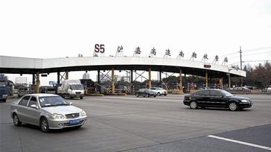 春节返沪之高速:流量峰值15时至18时