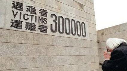 日本NHK一高层公开否认南京大屠杀