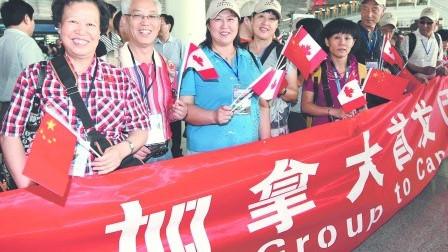 中国居民赴加旅游签证可十年多次往返