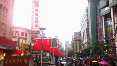 首个工作日申城与雨水相伴 周末雨夹雪