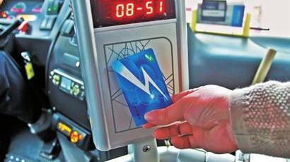 沪交通卡管理办法征求意见 押金成焦点