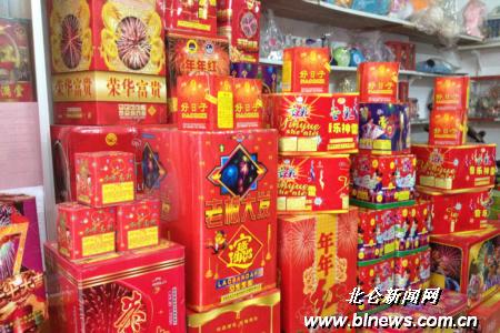 今年春节烟花爆竹销量竟然多了?