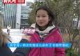 街访:年轻人沪语差 家长对囡开口就说普通话