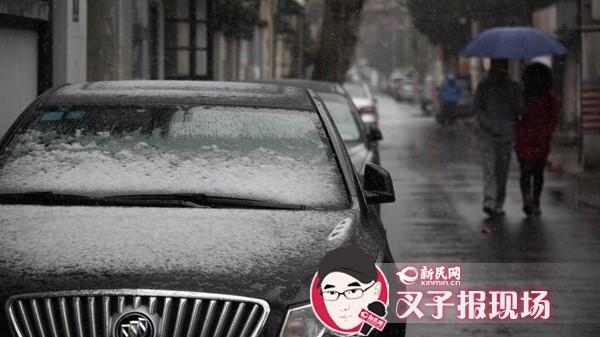 申城今日局部仍飘雪 气温跌至冰点