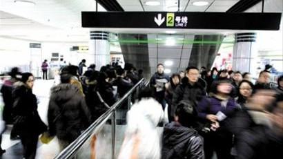 """地铁2号线连开""""零点班车""""输运返程旅客"""