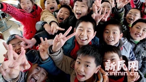 上海公办小学免费晚托1年内全覆盖