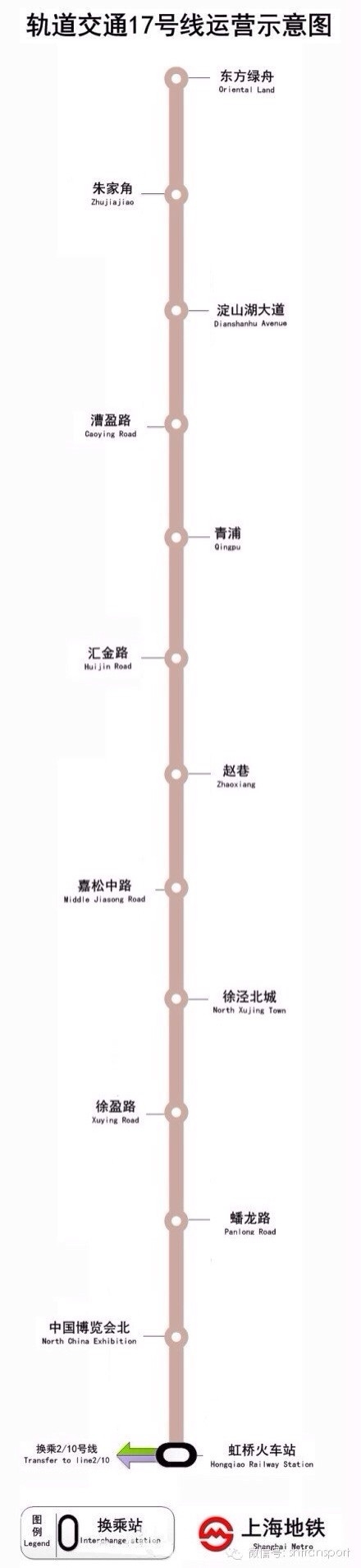 17号线可行性研究获批 青浦即将通地铁