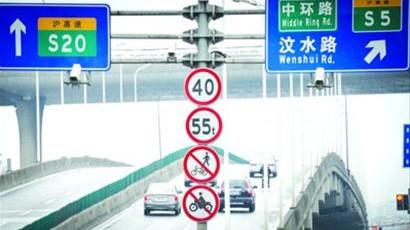 申城新增112处电子警察 23处易被忽视