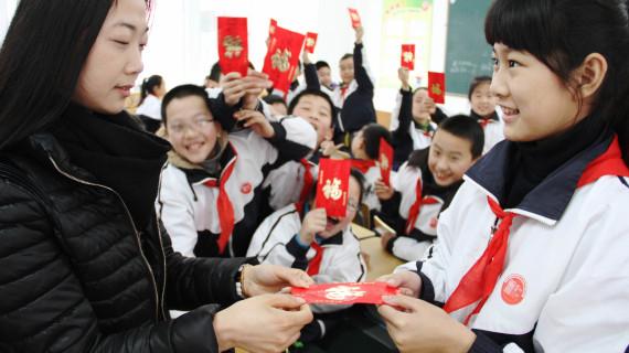 调查:近两成沪小学生收到过逾5千红包
