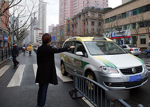 上海出租车马路扬招将逐步减少,咋看?
