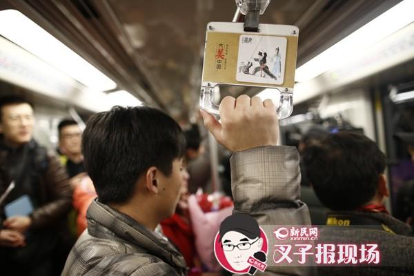 元宵节邂逅京昆艺术 文化地铁开进新天地