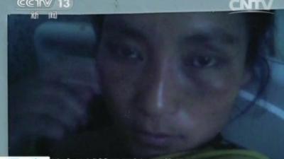 青海遭城管打伤孕妇获赔13.5万