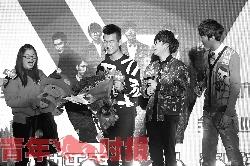 在黄龙饭店的2013快乐男声杭州站演唱会发布现场,当杭州媒体