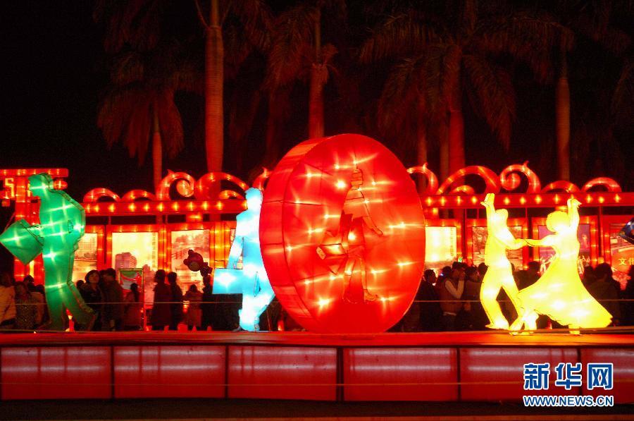 """海口万绿园举办""""我的中国梦""""主题灯展"""