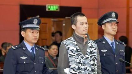 林森浩投毒案今宣判 黄洋父亲不接受道歉
