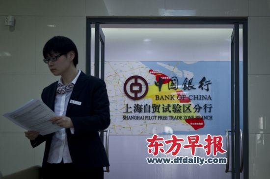 跨境人民币业务  集中收付便利企业