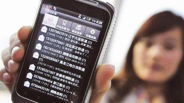 国务院拟新规未经机主同意不得向手机发广告