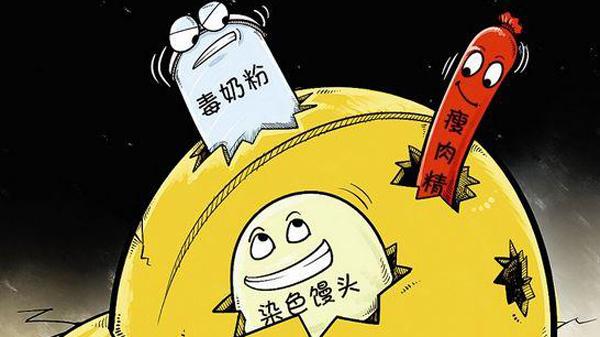 上海将全面推广食品安全强制责任险