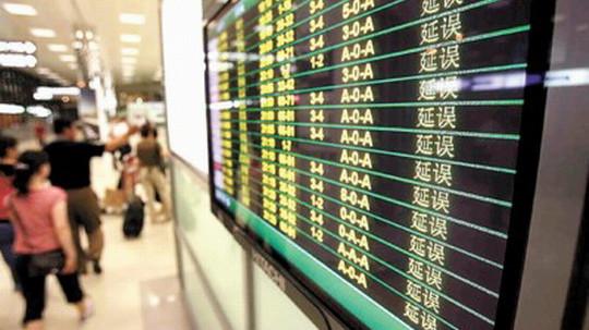 中国民航局:航班延误将试行微信预警