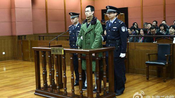 林森浩投毒案被告林森浩上诉 将进入二审