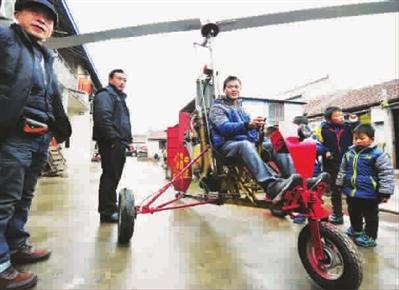 打工仔花费4万自制飞机上海试飞,你怎么看?