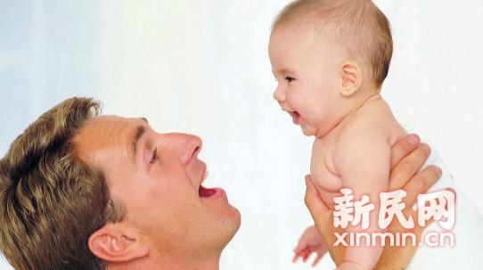 男性晚些生育无碍?孩子易患心理疾病
