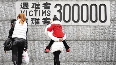 我国确定设立南京大屠杀死难者公祭日