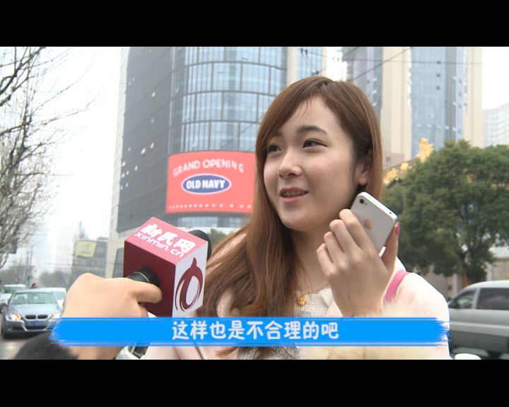 上海出招治打车软件 乘客担心执行效果