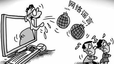 网传广东多男子被强奸 警方:严惩造谣者