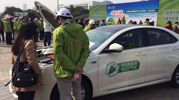 新能源车亮相街头  明年上海将建6000以上充电桩