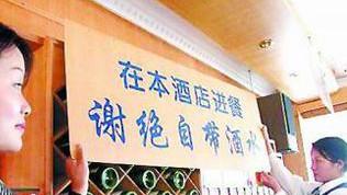 餐饮收敛 沪上有饭店半数顾客
