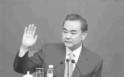 王毅:领事保护全球呼叫中心年内建成