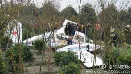中国民航一学员机在四川坠毁 2人遇难