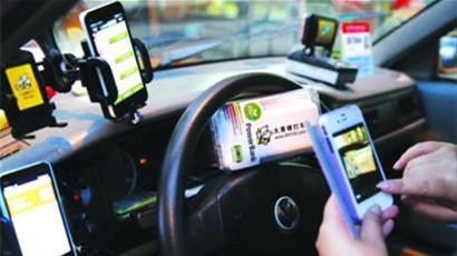 沪出租车载客运营被要求必须屏蔽接单