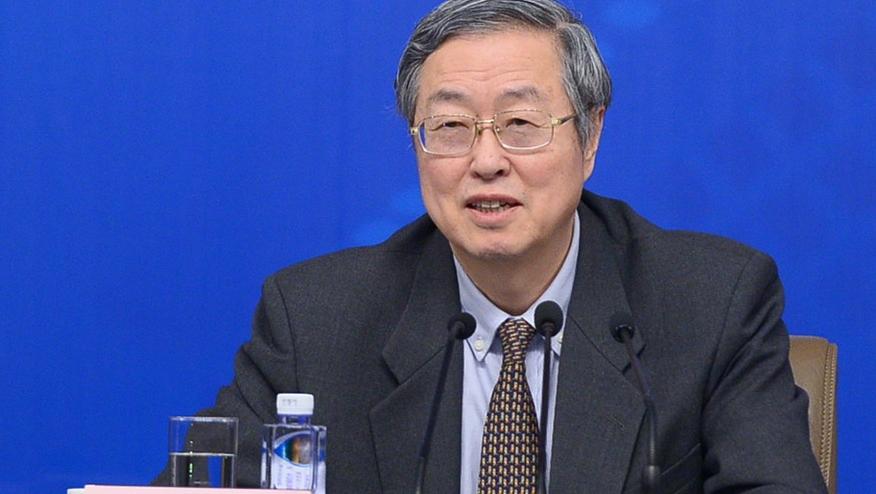 周小川:存款利率放开最近一两年内实现