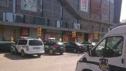 北京昌平一超市遭炸弹恐吓 警方:未发现