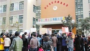 西安两幼儿园违规给孩子吃药 3人被拘