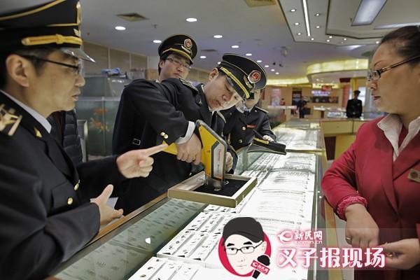 沪质监豫园查金店 首饰含金量
