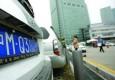 3月上海私车额度拍卖 均价73872元