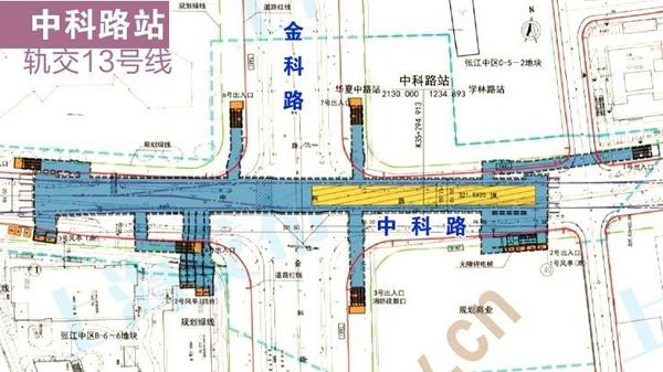 沪13号线三期7月开工 2017年有望试通车