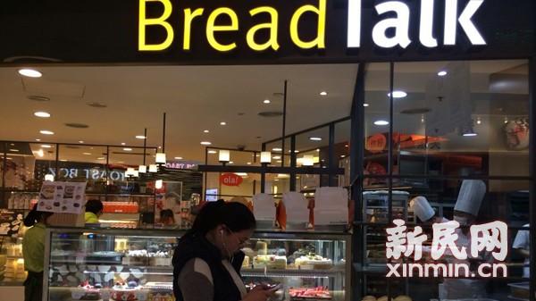 面包新语回应被曝用长虫面粉:从未购买
