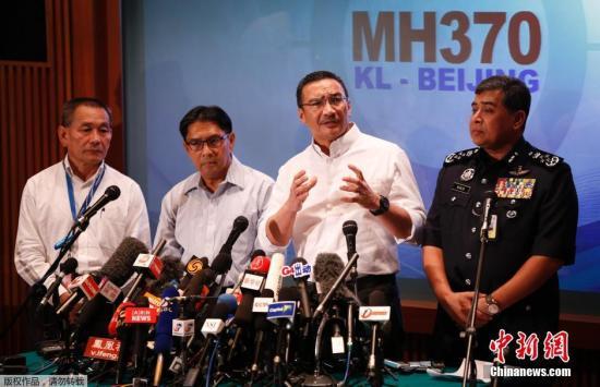 马高官:MH370失联事件将改变航空史