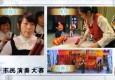 2014上海市民文化节周日启动 四大赛事听说读写