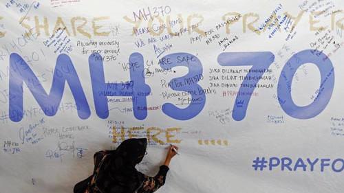 白宫否认MH370航班降落美军事基地