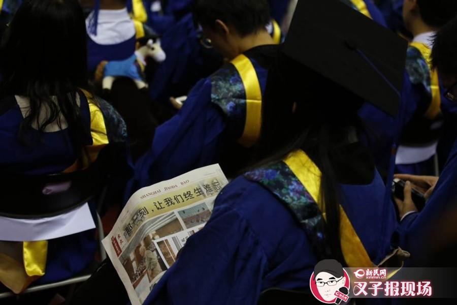 今天,我们毕业了