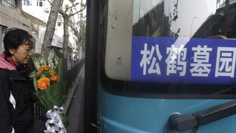 清明临近 沪公交29日起将开辟扫墓专线