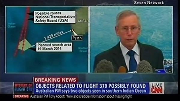 澳方发现两物体 称极可能有关失联客机