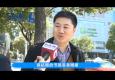街访:上海睡得最少? 上班族叹工作压力大